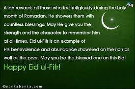 Eid Ul Fitr} 2015 Quotes Wishes Messages SMS in English Urdu Hindi ...