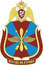 Авиационные части войск Росгвардии | Геральдика.ру