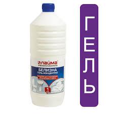 <b>Средство для отбеливания</b>, дезинфекции и уборки 1 л ...