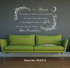 dumbledore in dream harry potter wall art sticker decal home diy decoration decor wall mural removable aliexpresscom buy office decoration diy wall