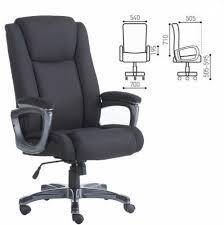 <b>Кресло</b> компьютерное <b>BRABIX Solid</b> HD-005 недорого купить в ...