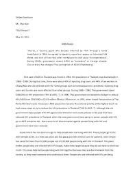 hiv aids essay   humans are social animals essayaids essays hiv essay papers on child labour college essay about aids