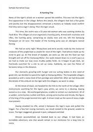 what is a good topic for a personal narrative essay  top  interesting personal essay topic ideas   neindiaresearch org