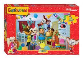<b>Пазл</b> MAXI 35 эл. <b>Барбоскины</b> 91216 <b>STEPpuzzle</b> - купить в ...
