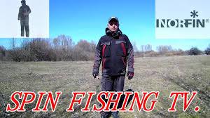 <b>Костюм</b> для рыбалки <b>Norfin PRO</b> DRY 2 - YouTube