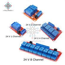 24 v <b>relay</b>