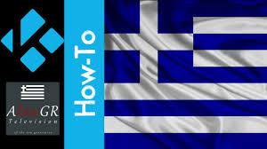 Kodi - AliveGR Great addon for Greek live streams WORKING ...