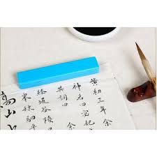 <b>Free Shipping</b> Chinese Calligraphy Material Heavy ABS   Etsy