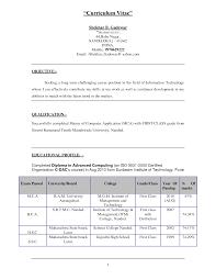 BCA Fresher Resume Format Doc    resume for bca fresher   transvall