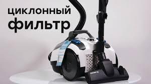 <b>Polaris PVC</b> 2016: напольный <b>пылесос</b> с циклонной системой ...