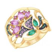 <b>Золотое кольцо</b> от <b>Sokolov</b> арт К-1316 - Ювелирные изделия во ...