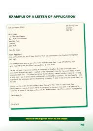 Jewelry Casting Model Maker Application Letter Sample SAMPLE COVER LETTER FOR JOBS