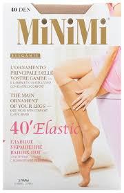 Капроновые <b>гольфы</b> Elastic <b>40 Den</b> набор 2 пары MiNiMi купить ...
