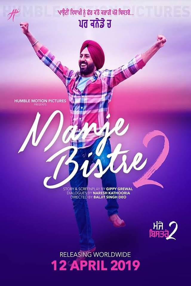 Manje Bistre 2 (2019) Punjabi Movie 480p