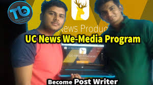become uc news post writer how to post on uc news app earn become uc news post writer how to post on uc news app earn money online