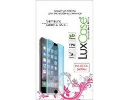 Защитная пленка LuxCase для смартфона Samsung ... - Нотик