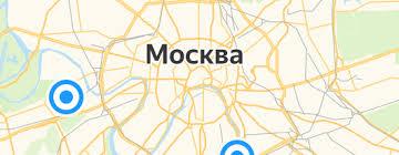 <b>Black</b> and White» — Товары для дома — купить на Яндекс.Маркете