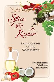 kitchen equipment jewish life spice spice amp kosher exotic cuisine of the cochin jews essie sassoon bala