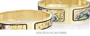 <b>Ювелирные изделия</b>, украшения, бижутерия в салоне Гарольд ...