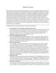 essay sample graduate essays sample graduate essays photo resume essay graduate school admission essay examples graduate school sample graduate essays