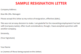 resignation letter sample to manager   company profile template    resignation letter sample to manager sample letter of manager acceptance of employee letter of objective section