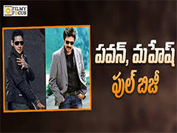 Pawan kalyan and Mahesh babu Perfect PLAN For 2017