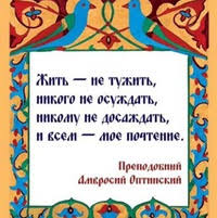 Надежда Кайтукова-Онищенко | ВКонтакте