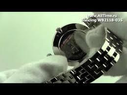 Обзор. Женские наручные <b>часы Blauling</b> WB2118-08S - YouTube