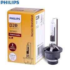 Philips Xenon Standard <b>D2R</b> 85126C1 <b>35W</b> Original Xenon HID ...