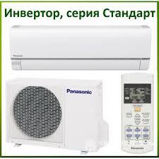 <b>Сплит система Panasonic CS-BE 20</b> TKD/CU-BE 20 TKD купить в ...