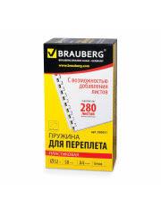 <b>Пружины для переплета Brauberg</b> 10554869 в интернет ...