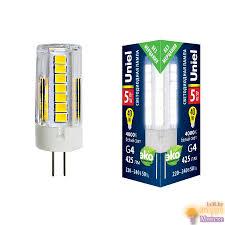 <b>Лампа</b> светодиодная (UL-00006745) <b>Uniel G4 5W 4000K</b> ...