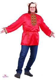 <b>Карнавальные костюмы пуговка</b>: купить в интернет-магазине на ...