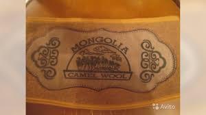 <b>Пояс из верблюжьей</b> шерсти 44 размер Монголия купить в ...