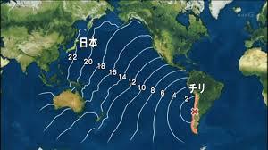「)2010年 - チリ地震」の画像検索結果