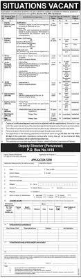 deputy director law eo field officer 2017 jobs jobz pk deputy director law eo field officer