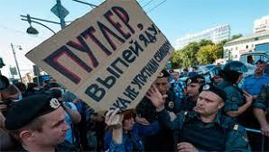 Шульц призвал Кремль воздерживаться от любых насильственных действий против Украины - Цензор.НЕТ 6172