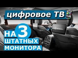 <b>Цифровой ТВ</b>-тюнер стандарта DVB-T2 | KIBERCAR