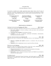 law school resume law school admisions essay lawyer cv lawyer resume example commercial law attorney resume