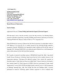 cover letter for resume in format cipanewsletter cover letter for resume in bahasa equations solver