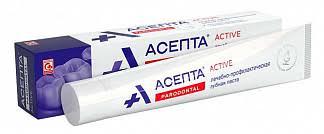 <b>Асепта</b> актив <b>зубная паста</b> 75мл купить по выгодным ценам АСНА