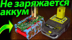 <b>Ryobi</b> One+ / Перестал заряжаться <b>аккумулятор</b> шуруповерта ...