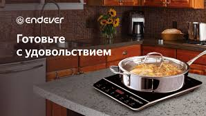Электрические кухонные <b>плиты</b>: купить в интернет-магазине на ...