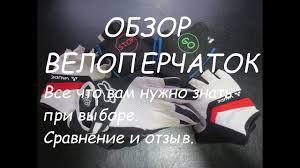 cyclotech