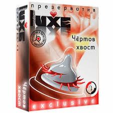"«<b>Презерватив Luxe</b> Exclusive ""<b>Чертов</b> хвост"" - 1 шт., <b>Luxe</b> ..."