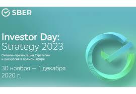 Сбер представил Стратегию развития до <b>2023</b> года | Тамбовская ...