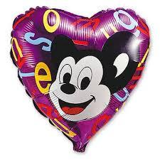 <b>Фольгированные шары</b>. Купить воздушные <b>фольгированные</b> ...