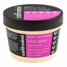 Купить КМС Ночная <b>маска для лица Восстановление</b>, 110 мл