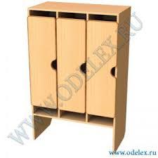 М-89-3 <b>Шкаф для одежды 3-х</b> секц. - купить от производителя в ...