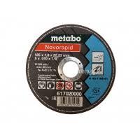 <b>Диск Отрезной круг Зубр</b> 230x1.6x22.2mm 3612-230-1.6 по металлу